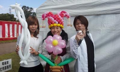 2012-11-03 13.05.16_640.jpg
